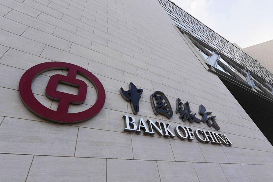 中国银行总行2018-7-15-22.jpg