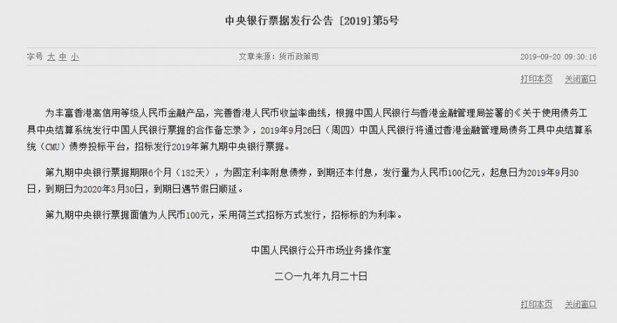 QQ浏览器截图20190920115507.png