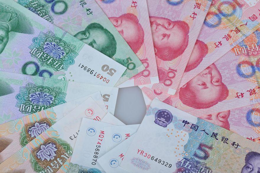 人民币-2.jpg