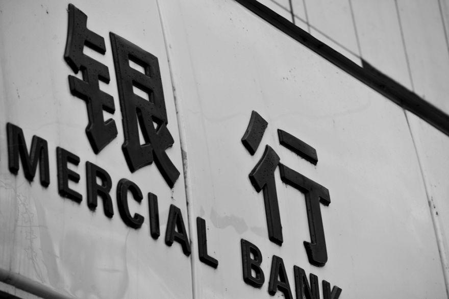 银行2-4.jpg