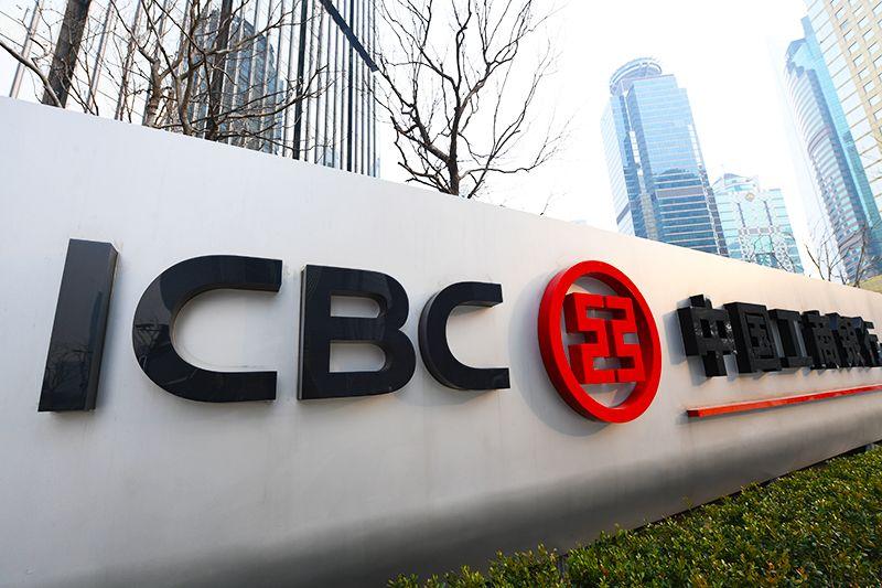 2018年1月6日上海陆家嘴1-200-工商银行.jpg