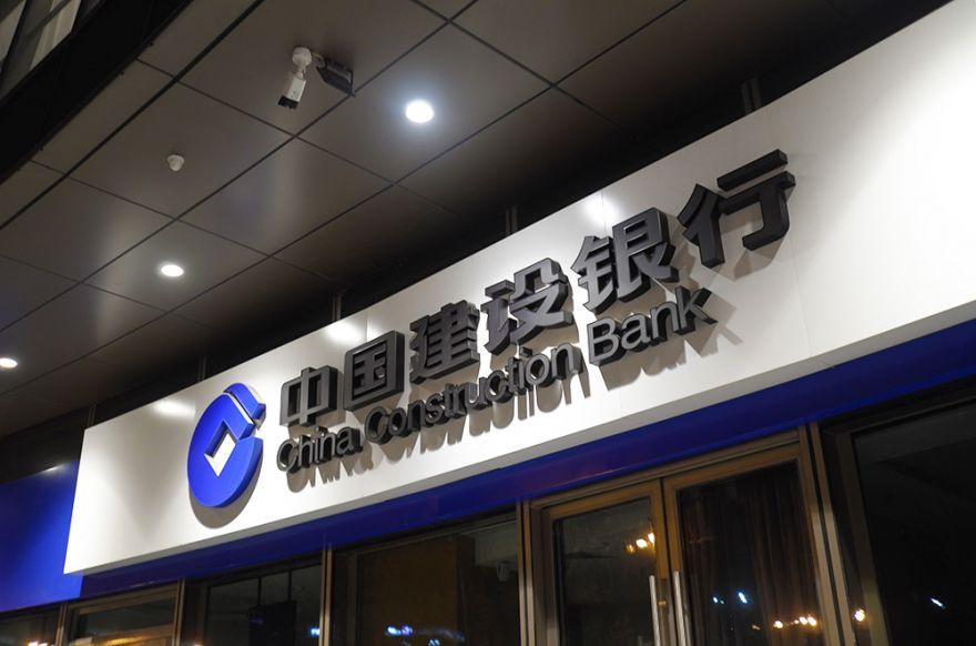建设银行-望京1.jpg