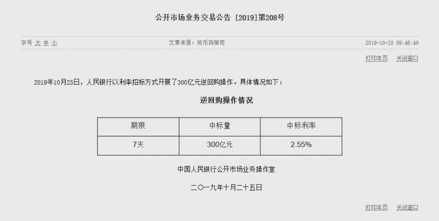 QQ浏览器截图20191025113619.png