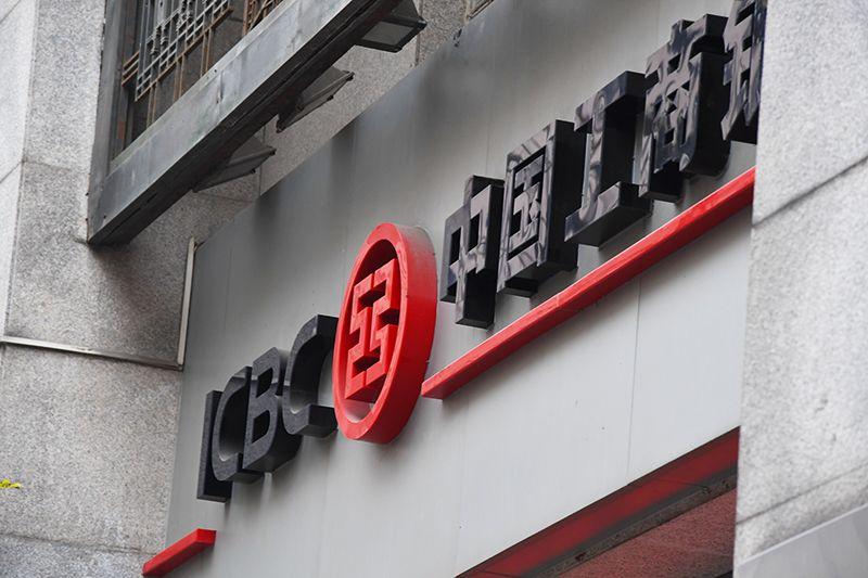 2018年1月6日上海1-9.jpg