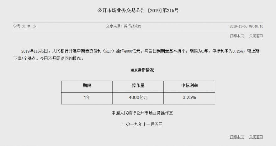 QQ浏览器截图20191105110343.png