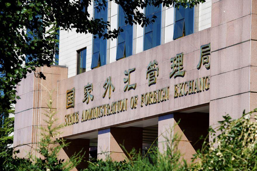 2018-9-6-北京-国家外汇局-41.jpg