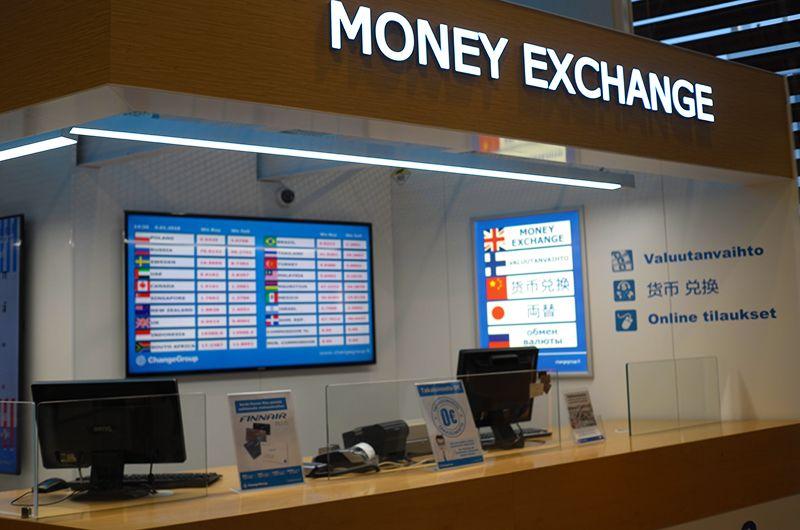 2018年1月9日货币互换.jpg