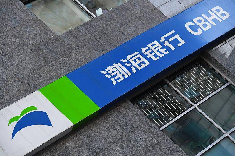 2017-12-4-渤海银行1.jpg