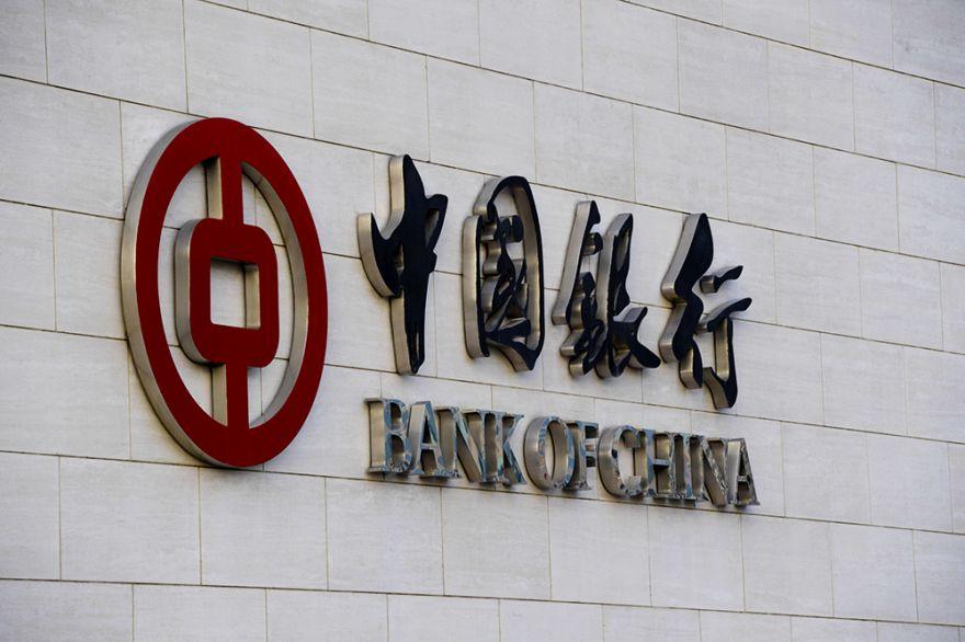 中国银行总行2018-7-15-5.jpg