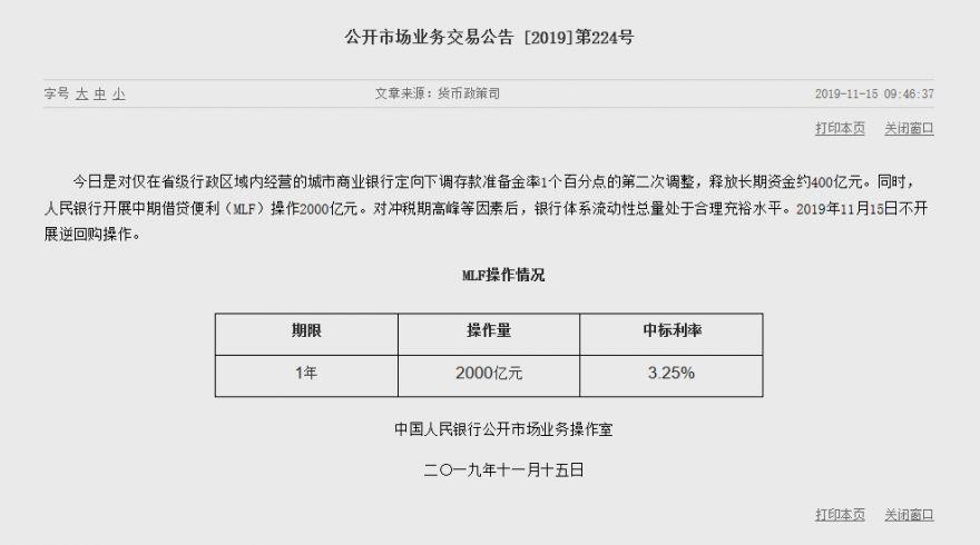 QQ浏览器截图20191115110533.png
