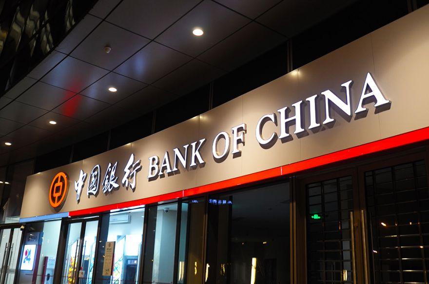 中国银行-望京1.jpg