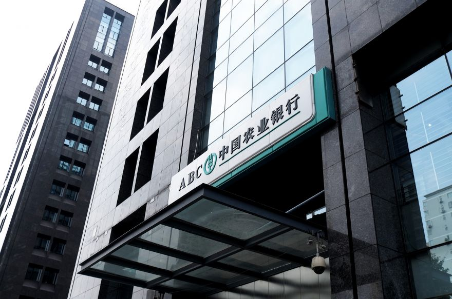 2018-8-3-农业银行-1.jpg