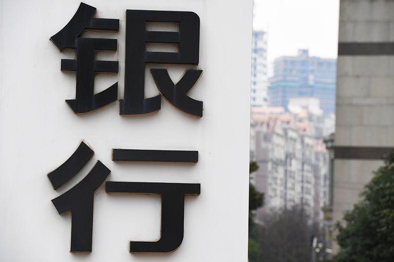 晋城银行被同一企业骗两次 贷前