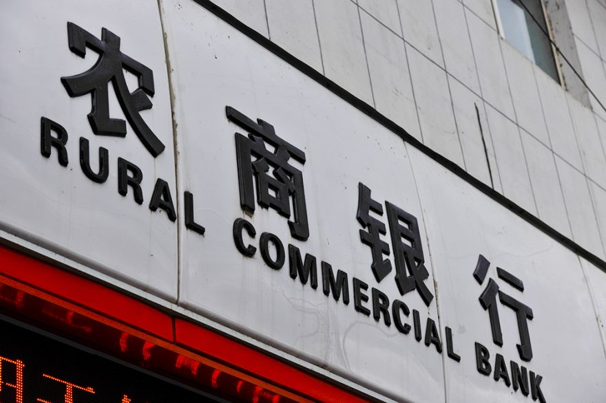 无锡农商银行把握市场动态大力发