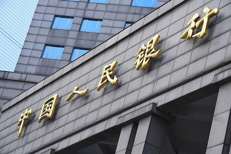 2018年1月6日上海陆家嘴1-74-人平易近银行.jpg