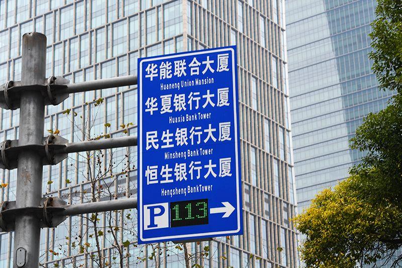 2018年1月6日上海陆家嘴1-132-恒生银行.jpg