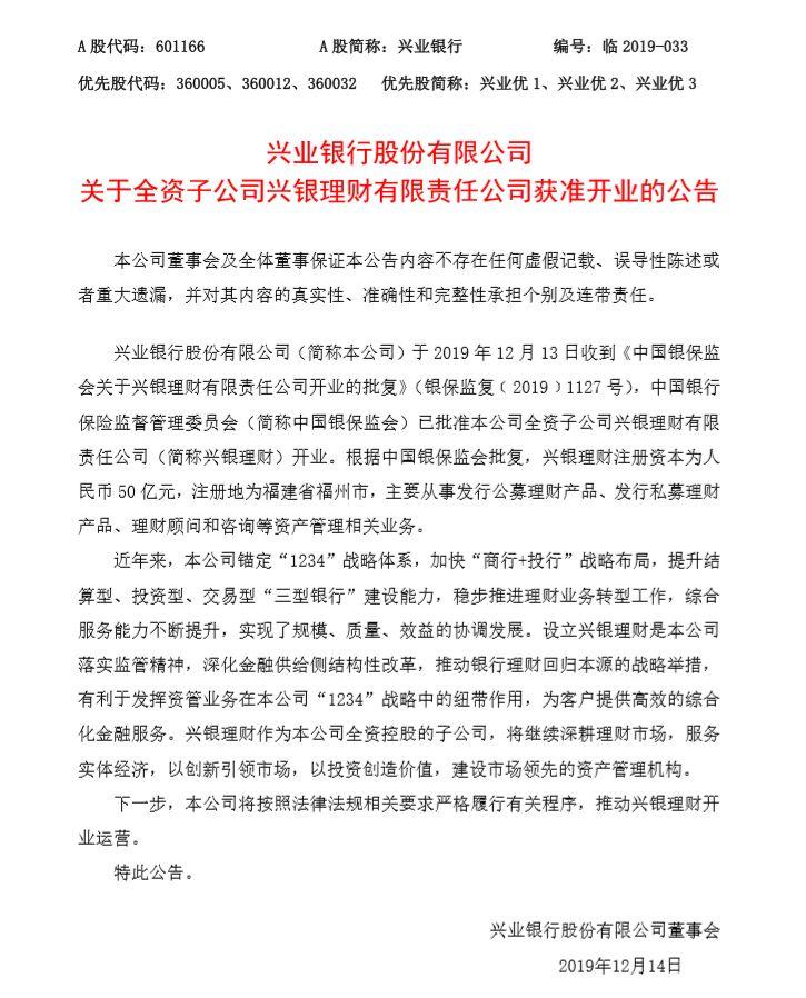 QQ浏览器截图20191214101926.png