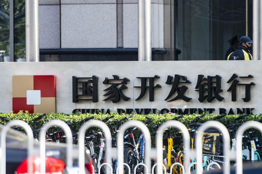 国家开发银行 (2).jpg
