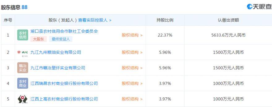 http://www.jjetgj.live/chalingfangchan/205990.html
