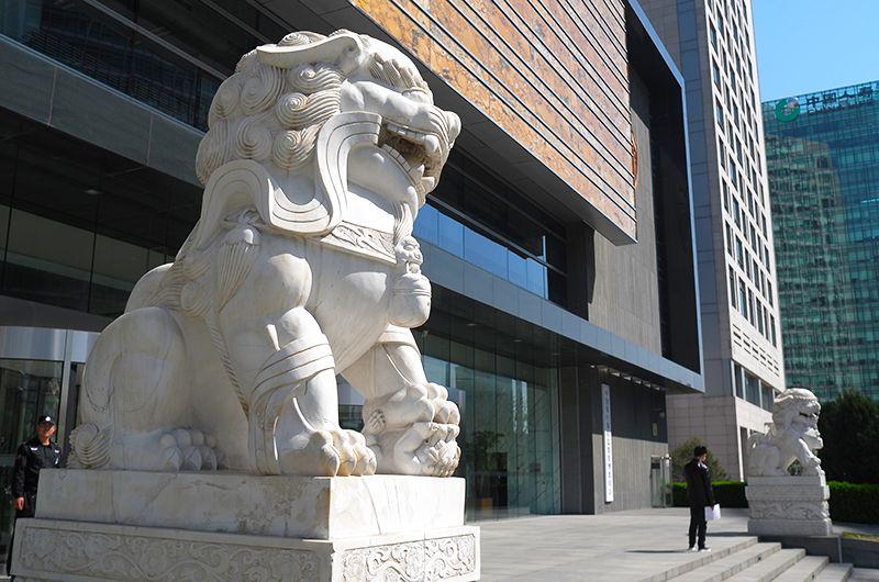 央行银保监会联合发文规范现金管