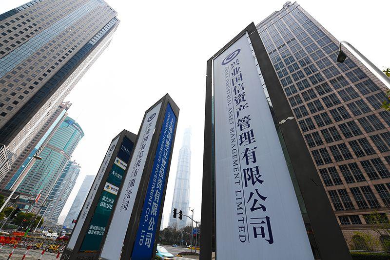 2018年1月6日上海陆家嘴1-234-兴业银行.jpg