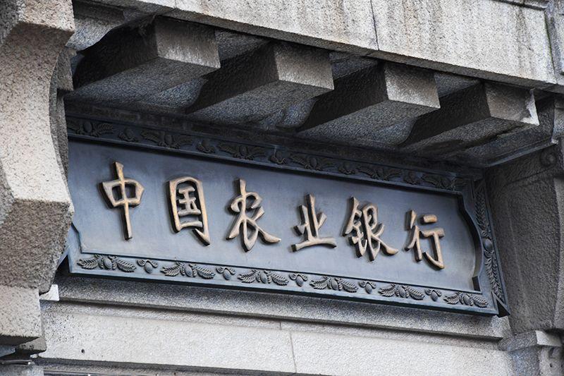 2018年1月6日上海1-38.jpg