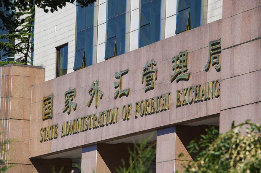 2018-9-6-北京-国家外汇局-32.jpg
