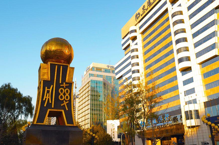 北京金融街1-2.jpg
