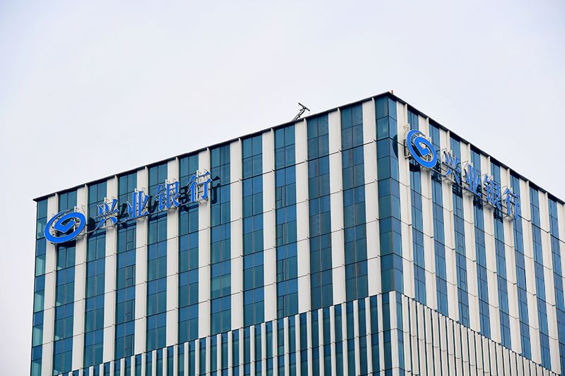 2018年1月6日上海陆家嘴1-150-兴业银行.jpg