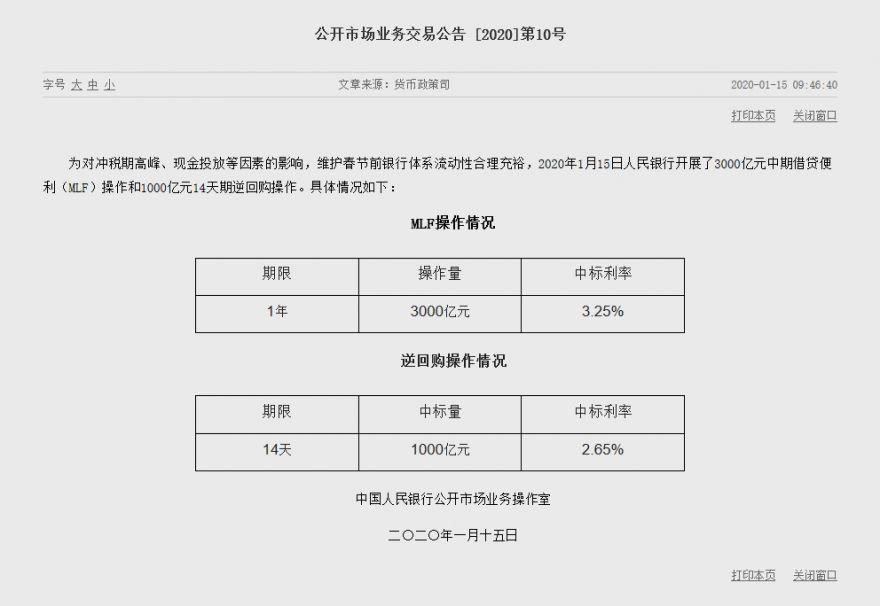 QQ浏览器截图20200115141540.png