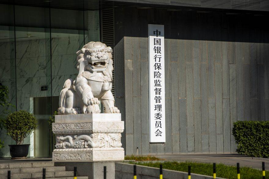 银保监会 (3).JPG