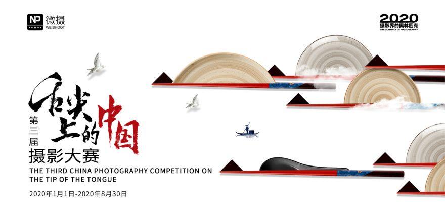 http://www.weixinrensheng.com/meishi/1442832.html