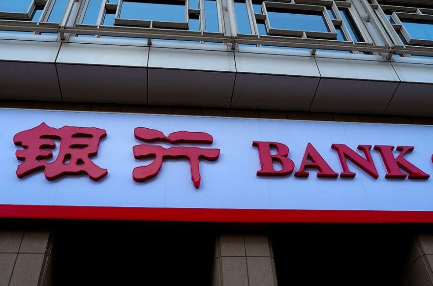 银行1-1.jpg