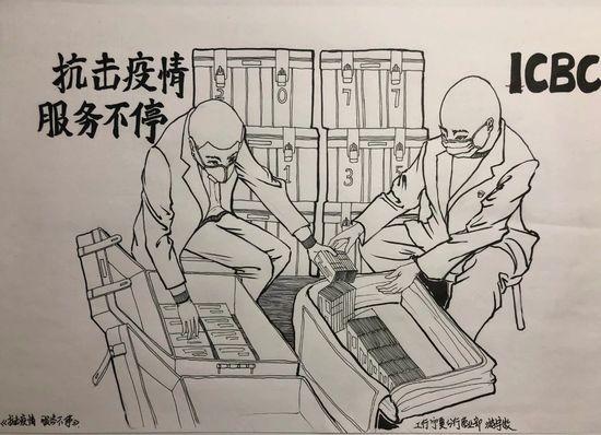 抗击疫情服务不停(宁夏分行 游宇牧)