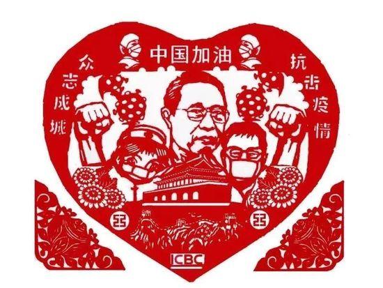 中国加油(河南三门峡分行 陈占弟)