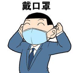 """""""战疫""""工行人微信表情包(贵州分行 马璇)"""