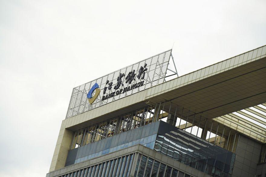 江苏银行晋级全球银行品牌价值百