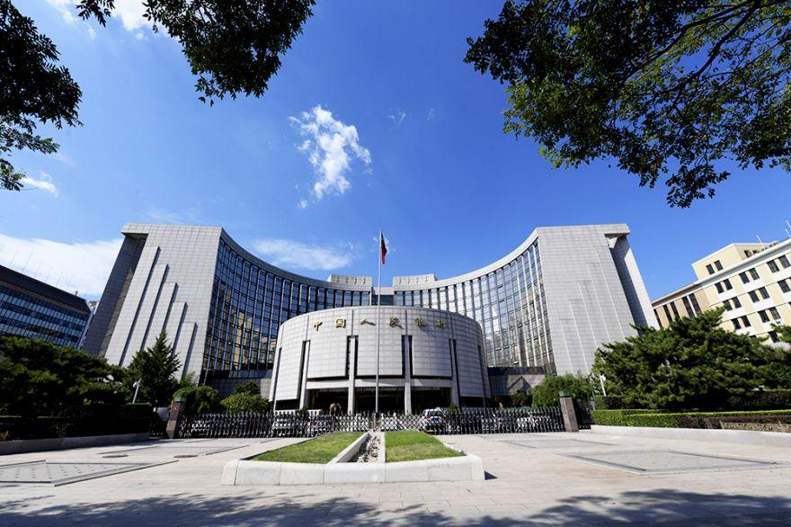 2018-8-24-人民银行-4.jpg