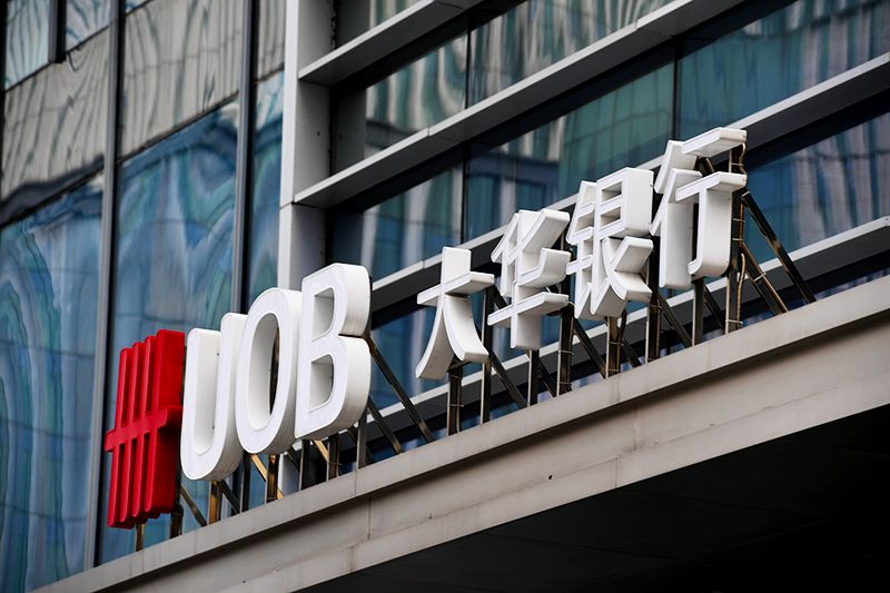 2018年1月6日上海陆家嘴1-146-大华银行.jpg