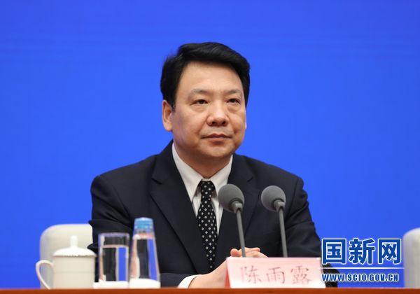 中国人民银行副行长陈雨露_large.jpg
