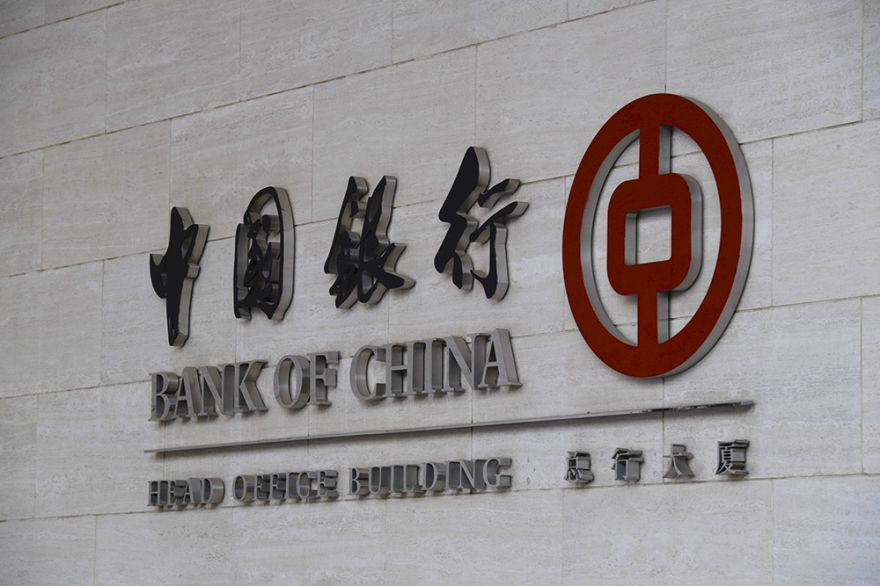 中国银行总行2018-7-15-2.jpg