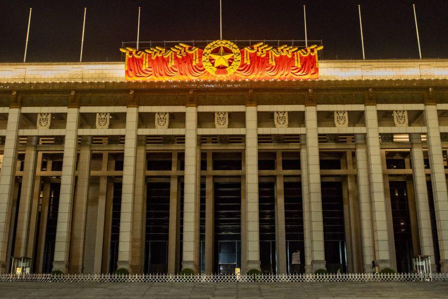 人民大会堂.jpg