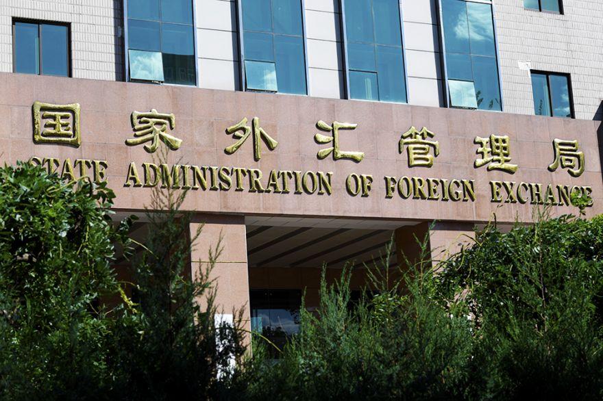 2018-9-6-北京-国家外汇局-37.jpg