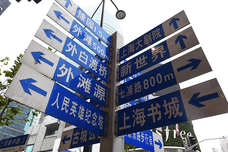 2018年1月6日上海1-112.jpg