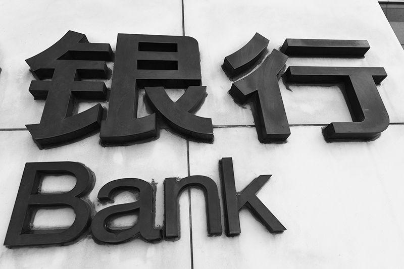 2018年1月6日上海陆家嘴1-39.jpg