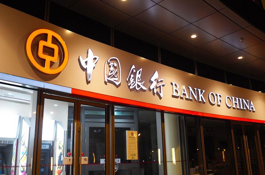 中国银行-望京2.jpg