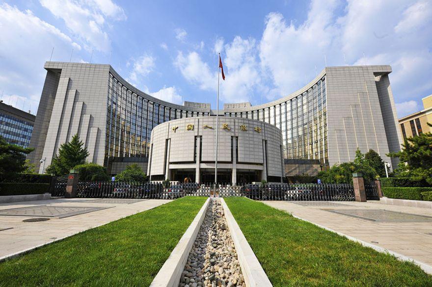 资管新规过渡期是否延长?疫情货币政策何时退出……央行做出回应