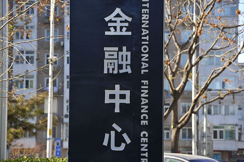 金融中心2017-11-30-2.jpg