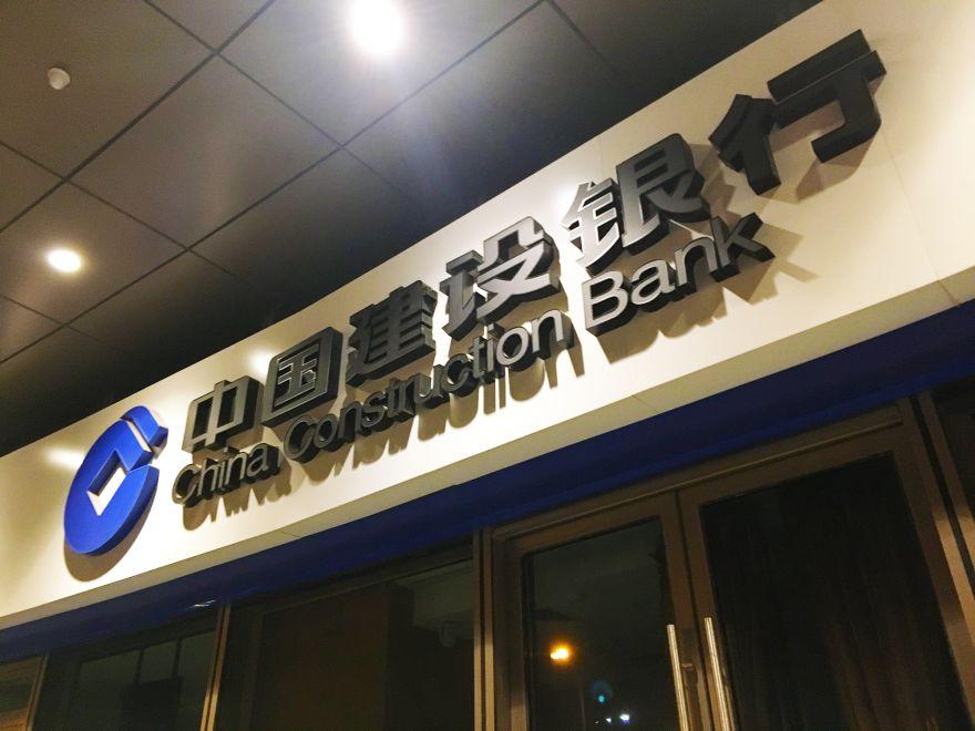 2018年11月21日望京-建设银行-1.jpg
