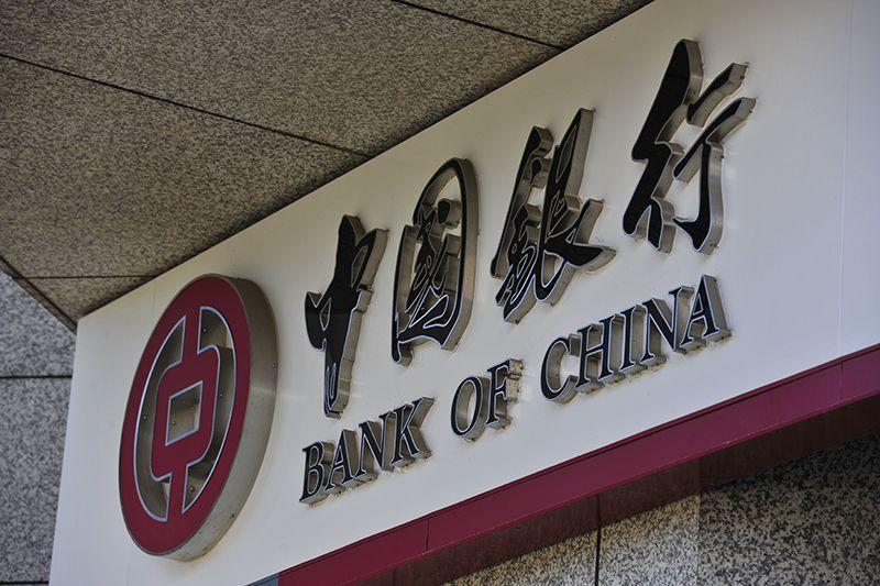 中国国际金融学会第六次会员代表大会在京举办